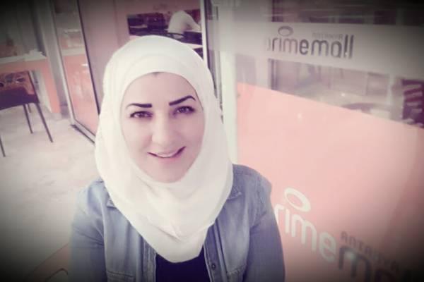 Haleemah Al Mahamad