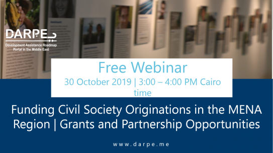 Funding Civil Society Organizations in the MENA Region | Grants and Partnership Opportunities