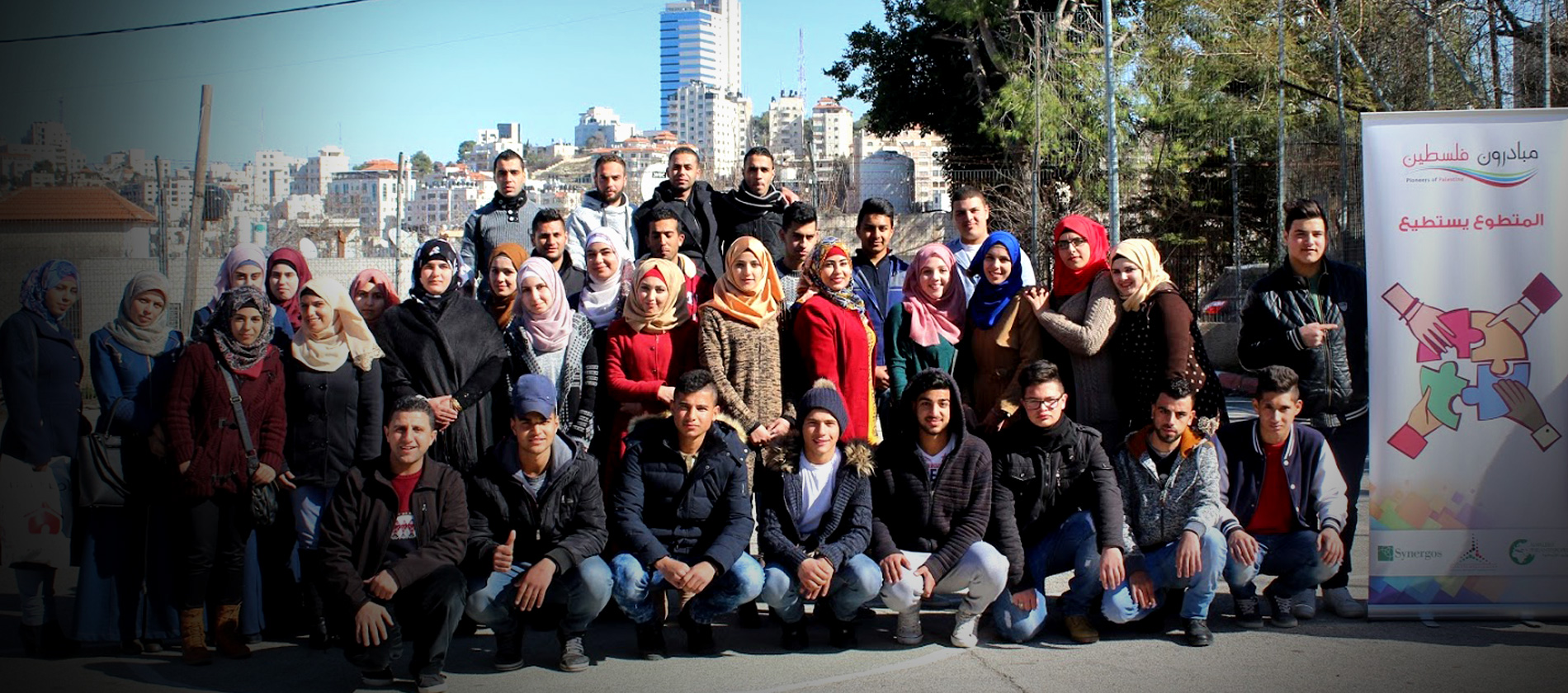 Palestinian Starts Drive to Pay Education Forward