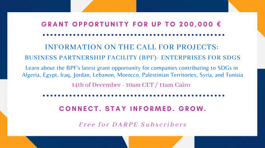 The Business Partnership Facility's Latest Grant Opportunity