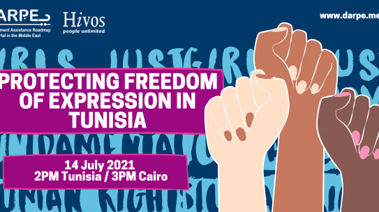 Protection Freedom of Expression in Tunisia